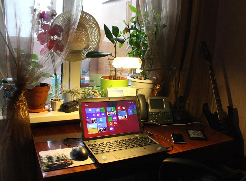 Home Office Vs. Büroarbeit