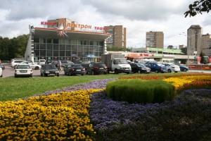 Kinotheater Elektron Zelenograd